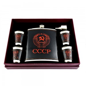 CCCP  Logo  Hip Flask Set - 18 oz