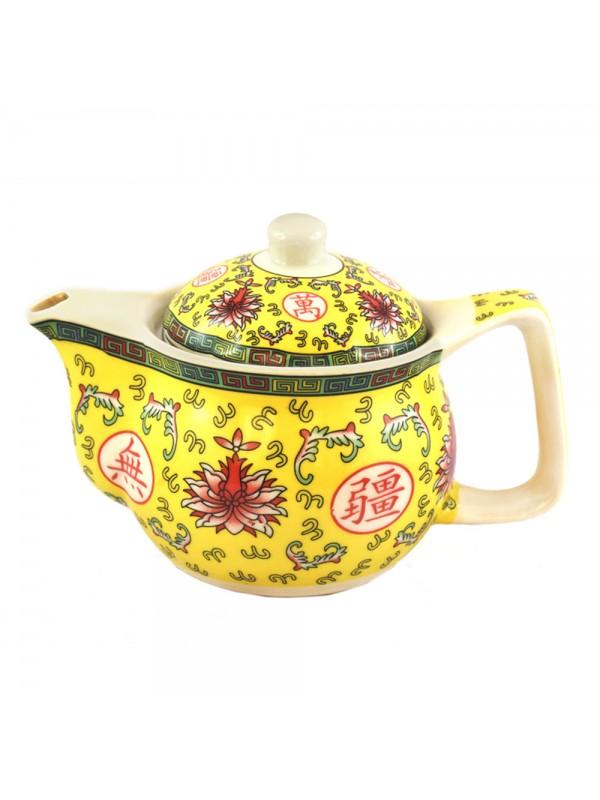 Porcelain Teapot - 350 ml